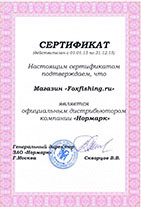 Certification 2
