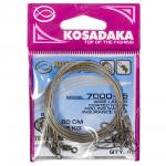 Поводки KOSADAKA CLASSIC 1X7 30см. 6кг.
