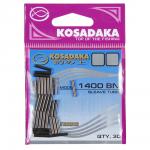 Обжимная трубка KOSADAKA 1400BN 1.0mm