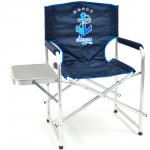 Кресло КЕДР АДМИРАЛ AKAS-03 со столиком (пластик)
