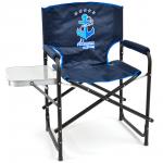 Кресло КЕДР АДМИРАЛ SKA-03 со столиком (пластик)