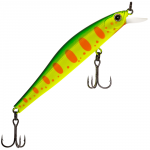 Воблер ZIPBAITS RIGGE 90SP ZB-R-90SP-313R
