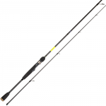 Спиннинг SALMO ELITE JIG N`TWITCH 25 223