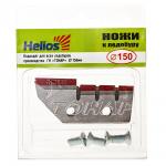 Нож для ледобура ТОНАР HELIOS HS-150
