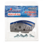 Нож для ледобура ТОНАР ICEBERG 130R v2.0 мокрый лед