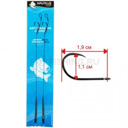 Волосяная оснастка NAUTILUS Anti Snag Rig 16 см 25 lb #4