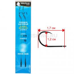 Волосяная оснастка NAUTILUS CLASSIC BOILIE RIG 16 см 25 lb #4