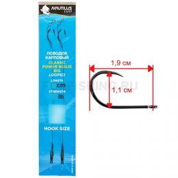 Волосяная оснастка NAUTILUS CLASSIC POWER BOILIE RIG 16 см 15 lb #4