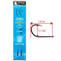 Волосяная оснастка NAUTILUS CLASSIC POWER BOILIE RIG 16 см 25 lb #4