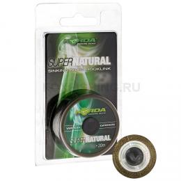 Поводковый материал KORDA Super natural Weed Green 18lb