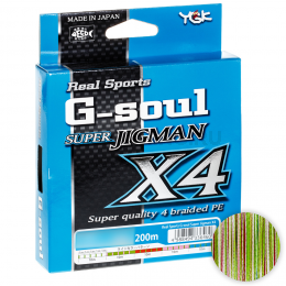 Плетеный шнур YGK G-SOUL SUPER JIGMAN X4 200м. 2PE MULTICOLOR