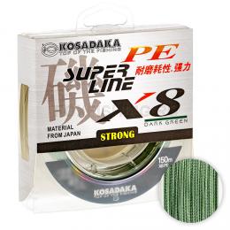 Плетеный шнур KOSADAKA SUPER PE X8 150м. 0.12мм. DARK GREEN