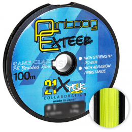 Плетеный шнур PONTOON 21 EXTEER X4 100м. 0.260мм. YELLOW