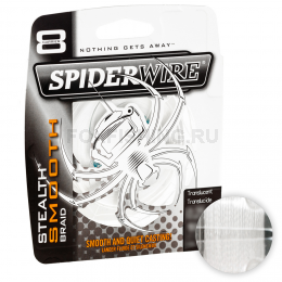 Плетеный шнур SPIDERWIRE STEALTH SMOOTH 8 150м. 0.08мм. TRANSLUCENT