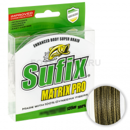 Плетеный шнур SUFIX MATRIX PRO WAX SHIELD 135м. 0.15мм. MIDNIGHT GREEN