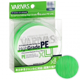 Плетеный шнур VARIVAS HIGH GRADE X4 150м. 0.6PE FLASH GREEN