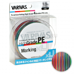 Плетеный шнур VARIVAS HIGH GRADE PE X4 150m 0.8 MARKING
