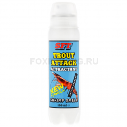 Аттрактант SFT TROUT ATTACK с запахом креветки