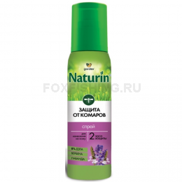 Репеллент Gardex Naturin спрей от комаров 100мл