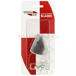 Нож для ледобура MORA art. 130мм. (Micro, Pro, Arctic, Expert и Expert PRO)