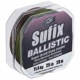Плетеный шнур SUFIX BALLISTIC 20m Brown 11.4кг
