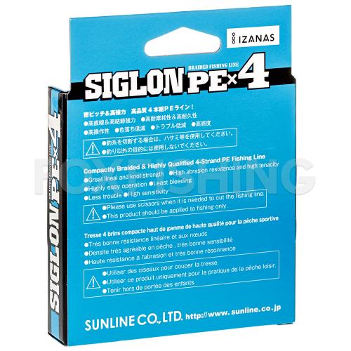 Плетеный шнур SUNLINE SIGLON X4 150м. 0.223 ORANGE фото №2