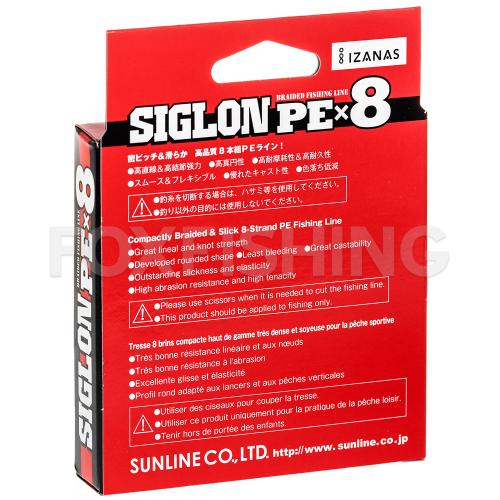 Плетеный шнур SUNLINE SIGLON X8 150м. 0.242 DARK GREEN фото №2