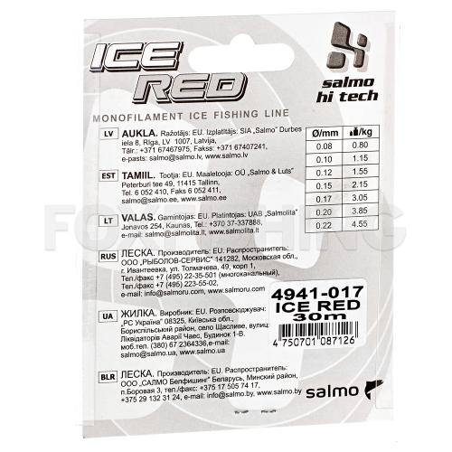 Зимняя SALMO HI-TECH ICE RED 30м. 0.17мм. RED фото №2