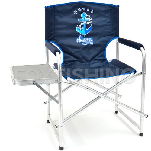 Кресло КЕДР АДМИРАЛ AKAS-03 со столиком (пластик) фото №1